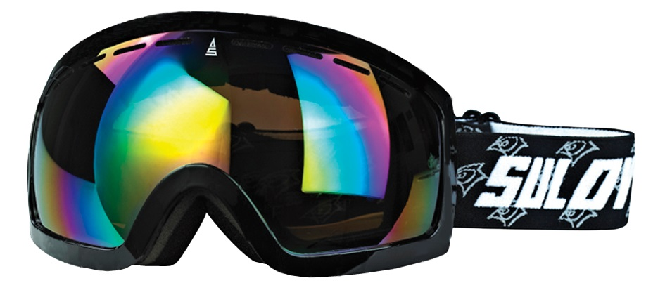 Lyžařské brýle Sulov Hornet dvojsklo černé mat