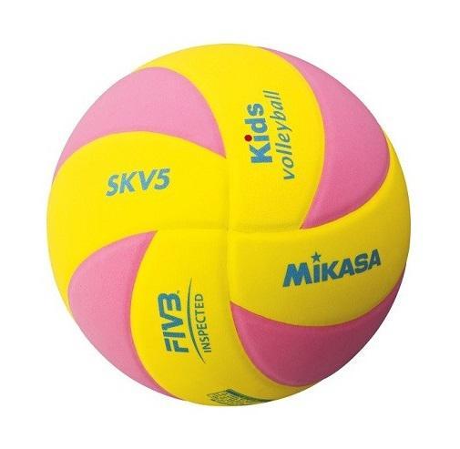 Volejbalový míč Mikasa SKV5 Kids růžovo/žlutý vel.5