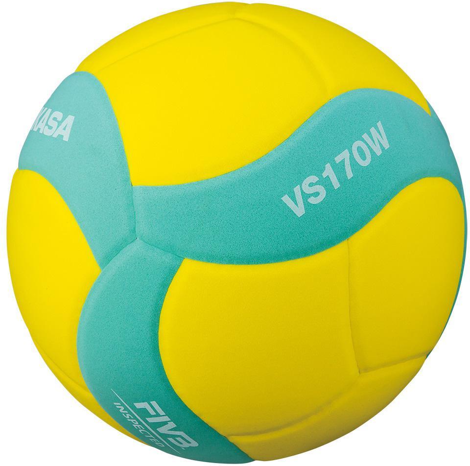 Volejbalový míč Mikasa VS170W zeleno/žlutý