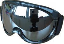 Juniorské lyžařské brýle Spheric Edmonton