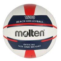 Beach volejbalový míč Molten V5B 1500 Beach