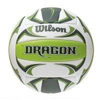 Beach volejbalový míč Wilson Dragon