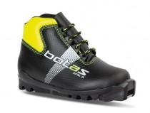 Běžecká obuv Botas AXTEL Junior