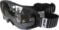 Lyžařské brýle Sulov Pico dvojsklo černé