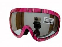 Dětské lyžařské brýle Spheric Minnesota růžové