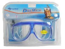 Potápěčské brýle Wave Senior