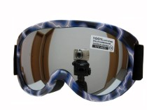 Lyžařské brýle Spheric Nevada