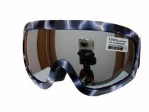 Dětské lyžařské brýle Spheric Minnesota G1306K