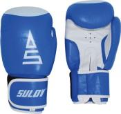 Box rukavice Sulov kožené modro-bílé