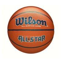 Basketbalový míč Wilson New Performance All Star vel.7