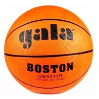 Basketbalový míč Gala Boston 5041R č. 5