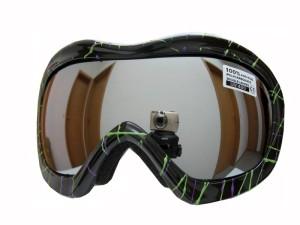 Lyžařské brýle Spheric Alaska
