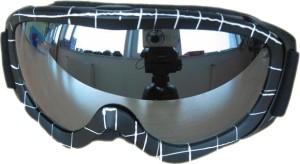 Lyžařské brýle Spheric Venom