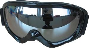 Lyžařské brýle Spheric Venom pánské