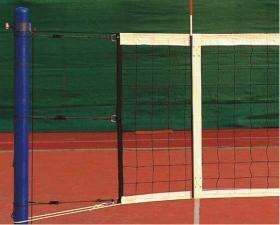 Volejbalová síť Liga Sport